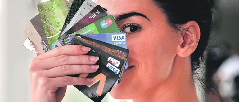 Зависимость от кредитных карт
